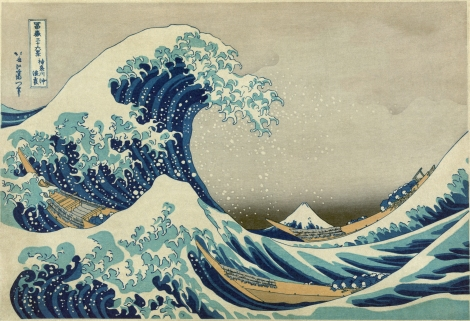 My wife and I love this woodblock print. Something about waves... they're just plain cool.